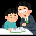 中受ブログ/塾は模試だけで合格させる!プロジェクト