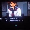 ファミコン探偵倶楽部PartII うしろに立つ少女 (スーパーファミコン版)