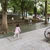 子連れお出かけ 江戸川区 総合レクリエーション公園 子供の広場(恐竜公園)