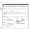 PowerShellでWSUSからWindows 10の特定の機能更新プログラムと最新の品質更新プログラムを残す