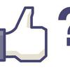 Facebook広告っていいんですか?