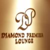 JAL国内線ファーストクラスとダイアモンド・プレミア ラウンジ 体験記