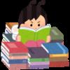 【大公開】さちおが選ぶ「人生で本当に面白かった小説」ベスト5!
