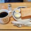 【コーヒー大好き】自宅でコーヒー淹れてみたい!
