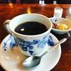 喫茶店が好きです~綱島編~