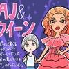 Netflixオリジナルドラマ『AJ&クイーン』(2020年)