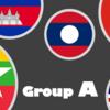 【ミャンマーはお休み】スズキカップが遂に開幕!グループA初戦の結果は……????