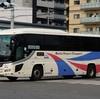 成田空港交通 329