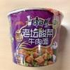 【中国産】老坛酸菜 牛肉面(令和商店)
