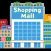 ウラジオストクのショッピングセンター三選!!【24時間営業のところも!】