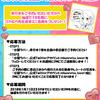 「分裂ラバー」単行本1巻発売記念!事前予約キャンペーン開催!