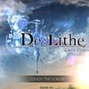 「De:Lithe」でポイ活!