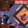 麒麟川島らがボードゲームを遊ぶ番組がAbemaTVで公開中!見ていない人は急げ!