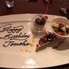 リストランテ・ステラ/サンディエゴのホテルで東京のレストロンを紹介される、世界って狭いね