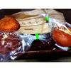 神奈川 箱根◆富士屋ホテル PICOT ピコット◆パン屋100店舗まで残り9!!カレーパン