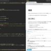 EmacsでブラウザのテキストボックスにMarkdownを書く (校正もする)
