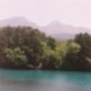 五色沼①(2000年代)