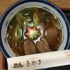 松江の老舗お蕎麦やさん「きがる」