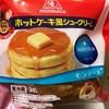 モンテール 森永ホットケーキ風シュークリーム 食べてみた。