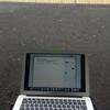 MacBook Airを手に入れた勢いで書いた
