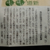 こんなことやる札幌市でいいの? お金払った「利用者」を違反者扱い?