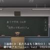 少女☆歌劇 レヴュースタァライト 第9話「星祭りの夜に」の感想・レビュー