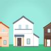 子どもが産まれたら一戸建てを買うべきなんだろうか?