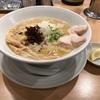 【藤沢】スープまで飲みたくなる超濃厚鶏白湯ラーメン! 麺屋 海心