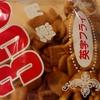 札幌市 レトロスペース坂 / しおA字フライが安い