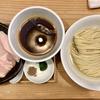 【今週のラーメン4423】 麺屋 鈴春 (東京・本郷三丁目) 醤油つけ麺 + 藻塩&すだち + 味玉 + アサヒスーパードライ 中瓶