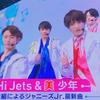 【動画】HiHi Jets&美少年がMステ(2019年7月19日)に登場!