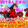 【KOFオールスター日記第3号】ついに☆5アテナ2+αでプレイ開始!ゲームマスター愛の試練の巻