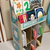 ダンボールで手作り本棚を作ってみました