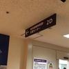 東京都難病相談・支援センター主催の多発性嚢胞腎相談会