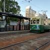【長崎移動】一日乗車券と市電とベビーカー