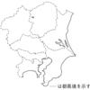 【小学生 地理入門(白地図学習)】 関東地方