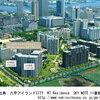 【兵庫】アイランドセンター駅徒歩5分 六甲アイランドCITY W7 Residence SKY NOTE 11番館・12番館2016年7月完成