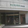 上野動物園、両生爬虫類館。爬虫類編。