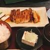 東京駅の八重洲地下街のタンパク質多めな定食♪♪