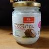 【ココナッツオイルコーヒー】ダイエットに効果的 作り方・飲み方は?
