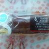 ファミリーマート エクレアみたいなパン(カスタード&ホイップ)