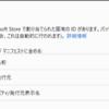 他の人のアカウントに提出する用に UWP アプリをビルドする方法