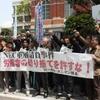 "NEC労働者が""偽装請負での不当解雇""に対し、正規雇用など求めて提訴"
