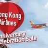 香港航空11月28日までセール開催中~東南アジアが格安です!~