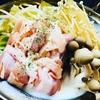 お鍋の季節( ^ω^ )