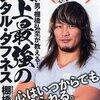 豊の国→どんたく→DOMINION6.11のカード予想2