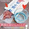 食仙人珍味 豚干肉