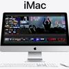 Apple Silicon搭載「iMac」2021年前半に発売?「A14T」チップ搭載