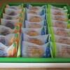 日本管財の優待洋菓子が到着