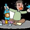 アルコール依存症とその治療